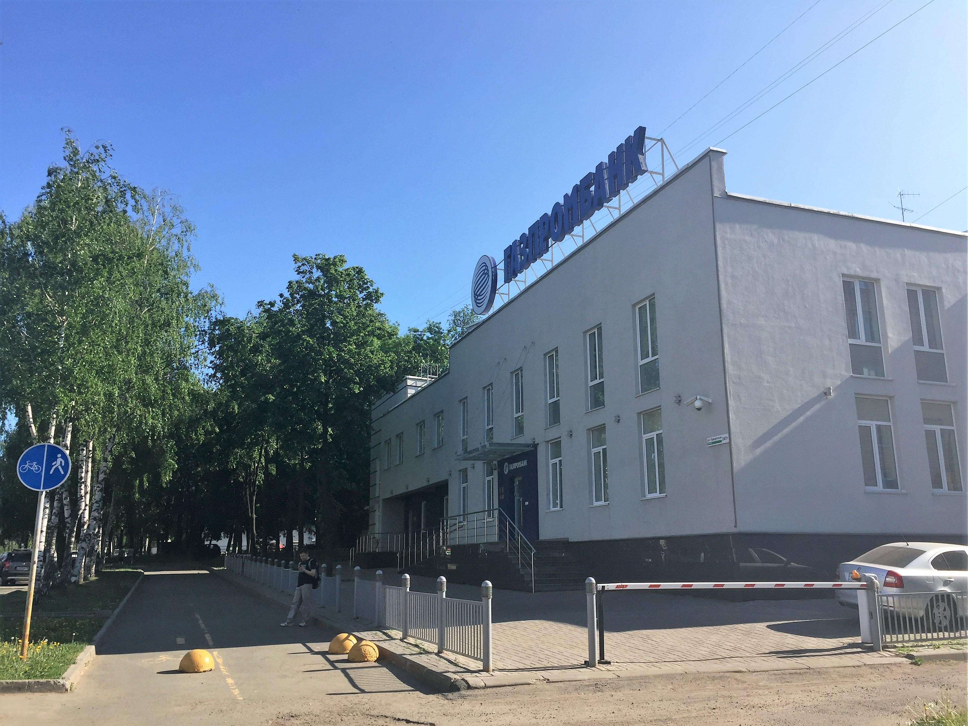 газпромбанк санкт-петербург ипотека на вторичное жилье