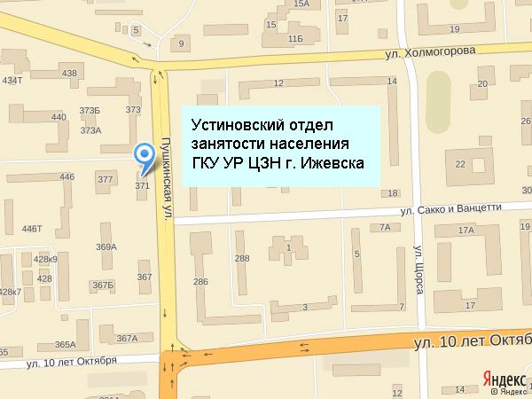 Номер поликлиники детской на бабаевского