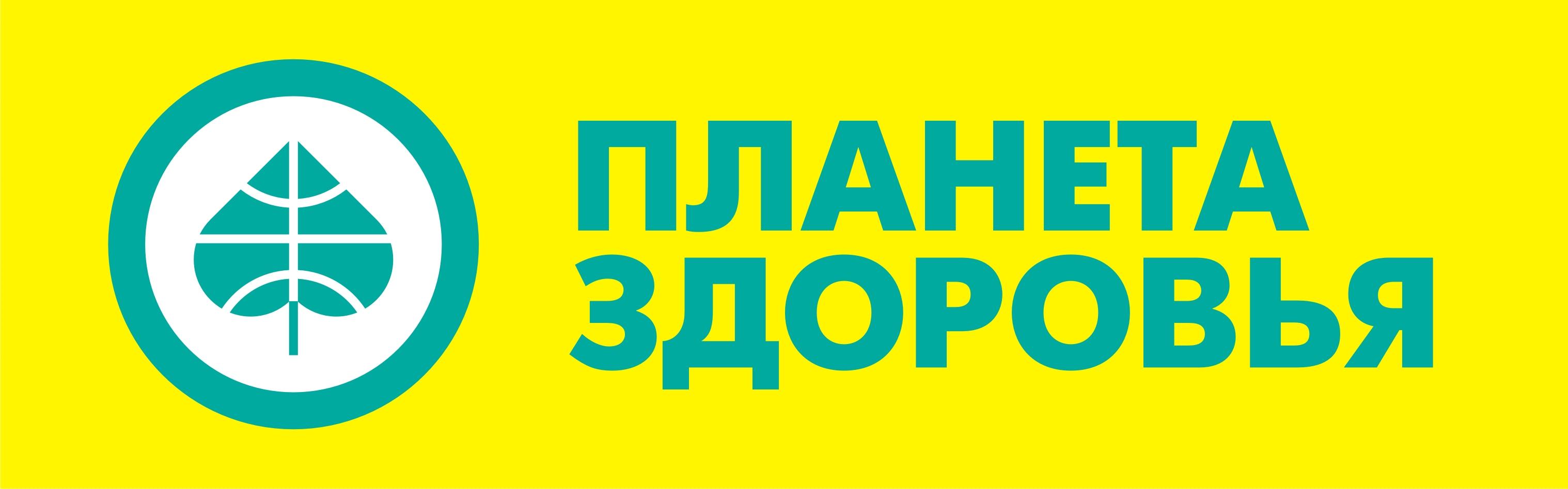 Строительная компания планета Ижевск спрос гранитный щебень