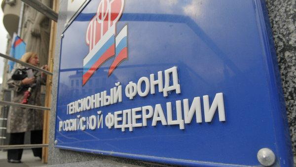 «Прямая линия» ОПФР по Ростовской области  в Декаду инвалидов.