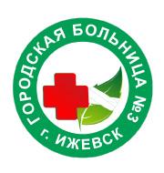 Бузулукская районная больница официальный сайт
