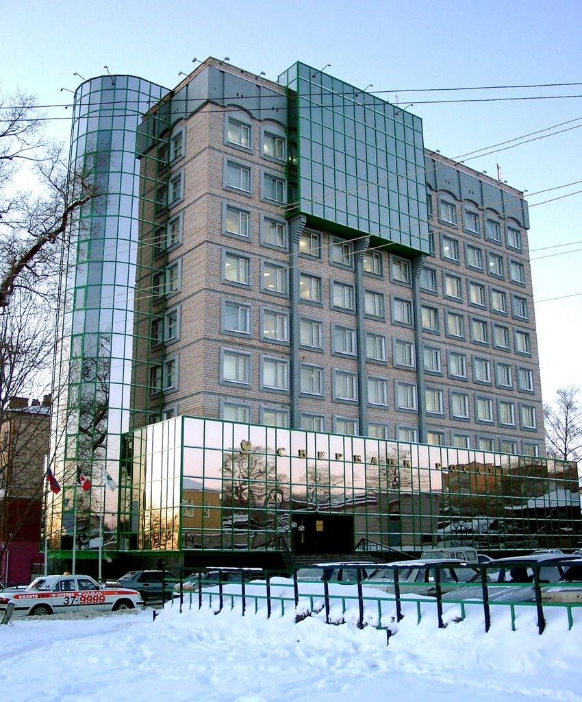 Взять кредит наличными без работы в москве