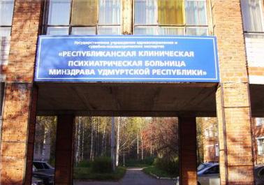 Областная больница г екатеринбург отзывы