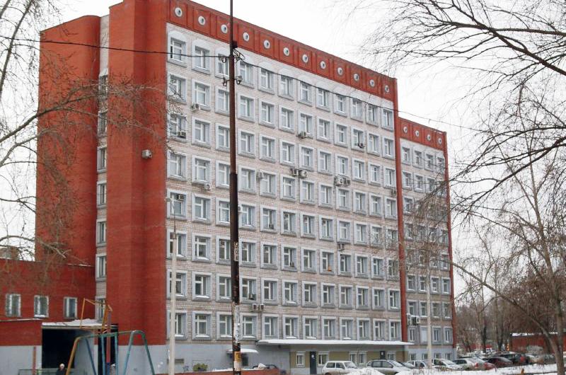 Уфнс по санкт-петербургу зарплата
