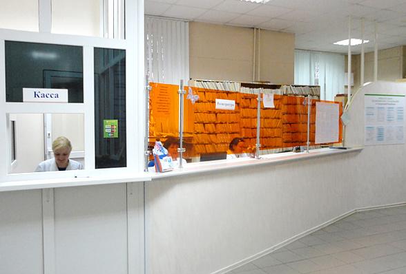 Алмита клиника новосибирск отзывы