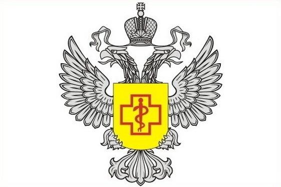 Федеральная служба по надзору в сфере защиты прав потребителей москва