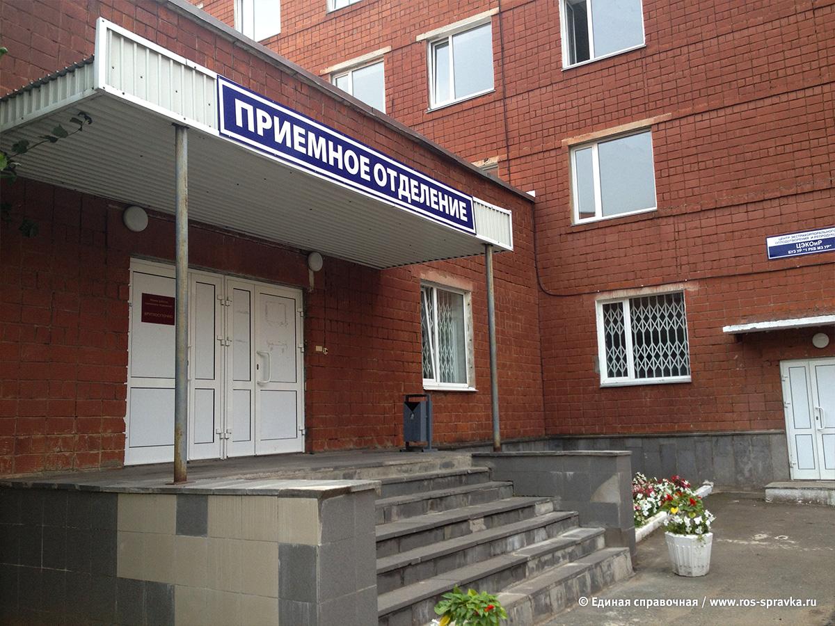 Вакансия врач главный новосибирск