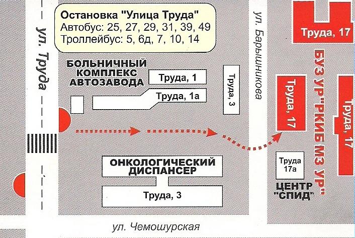 Поликлиника 8 краснодар телефон регистратуры целиноградская