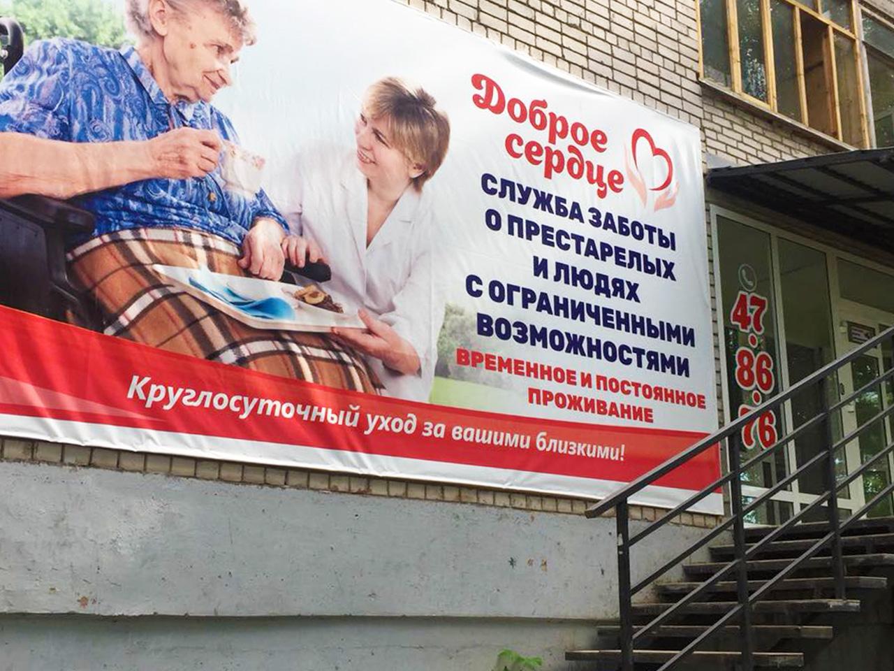 Специальный дом для пожилых людей в ижевске бу со вологодской области дом-интернат для престарелых и инвалидов адрес