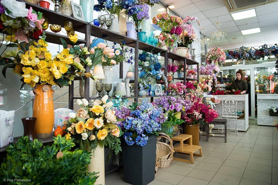 Купить цветы в ижевске сайт, цветы
