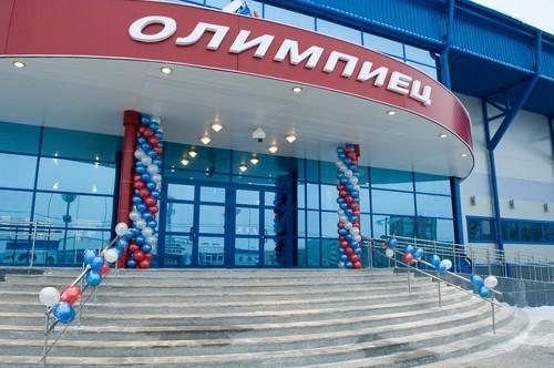 http://ros-spravka.ru/upload/iblock/85f/olimpiets_katok-izhevskjpg.jpg