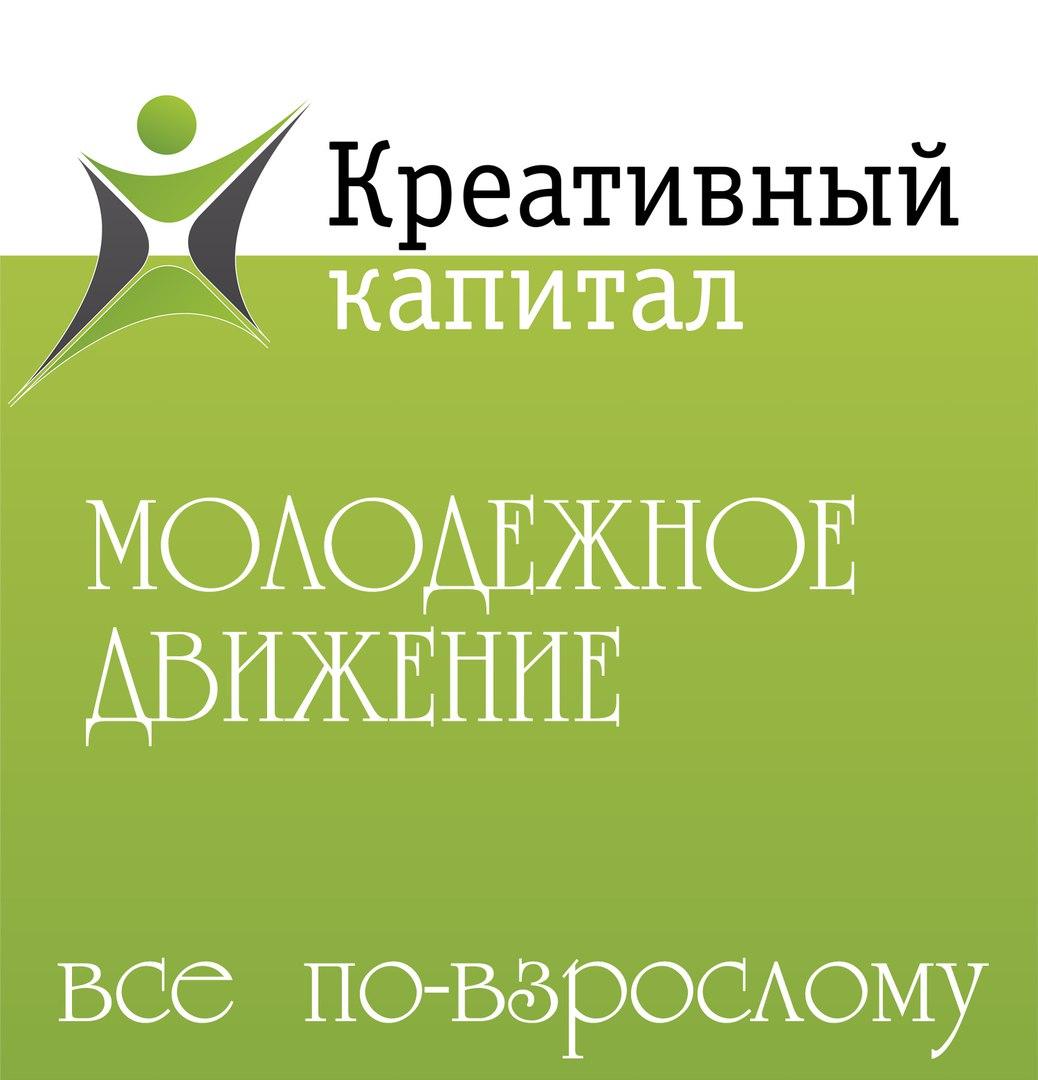 Строительная компания капитал в Ижевске строительная компания альфа красно