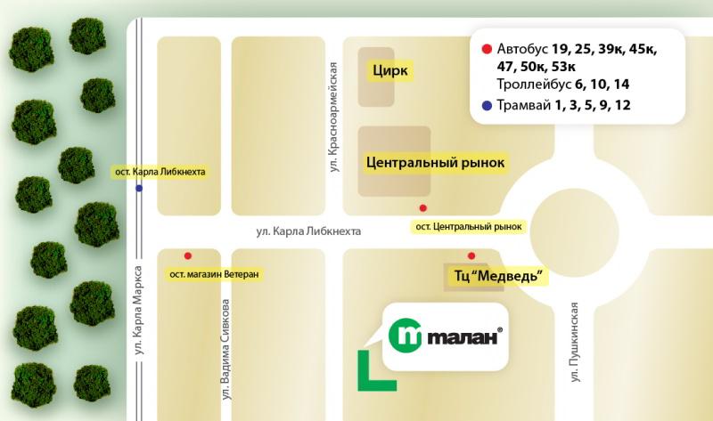 1-я строительная компания Ижевск песок в дубне купить