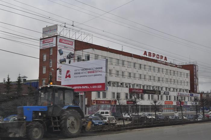Зеленоград - Job-MO ru