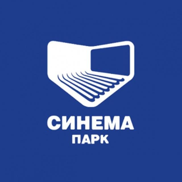 Афиша ижевск кино вери велли петровский кино афиша в новосибирске на сегодня