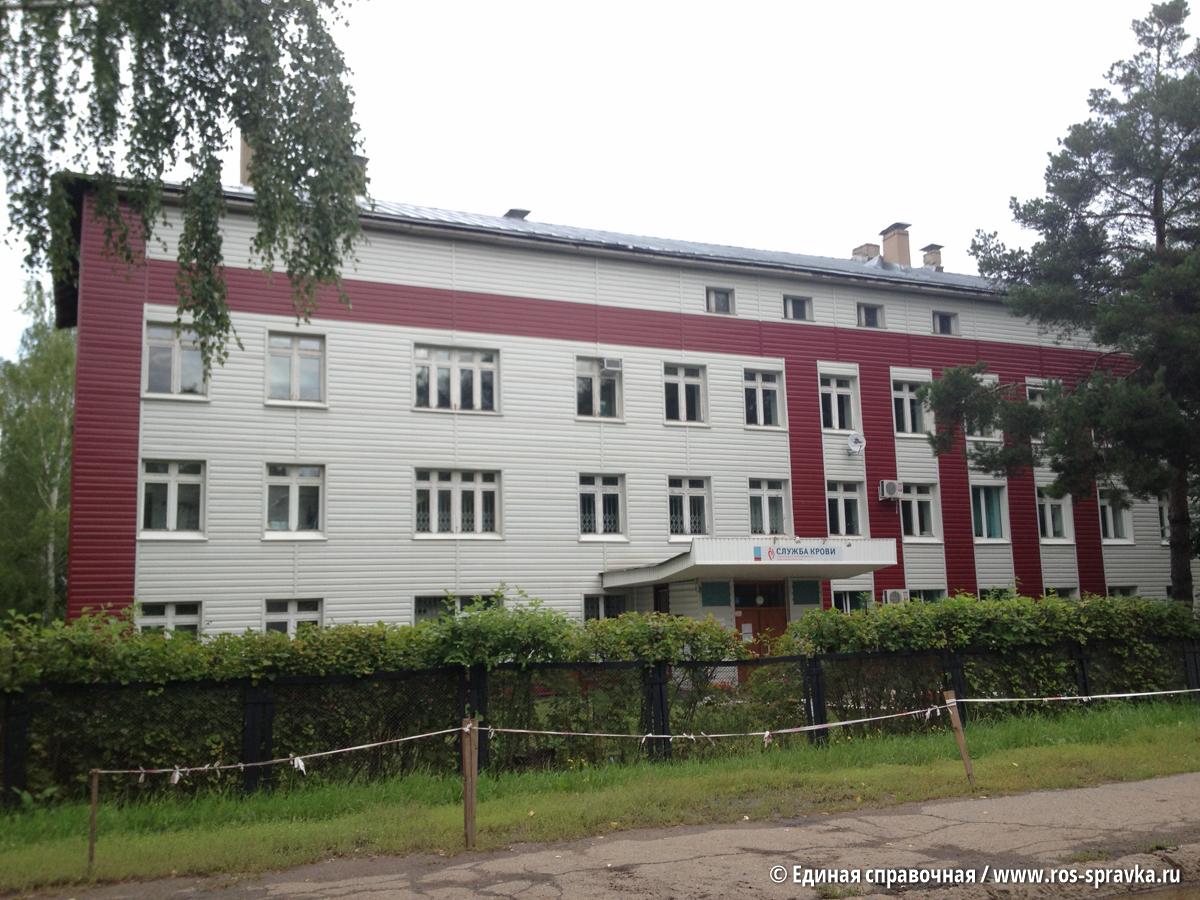 Больницы ульяновска ленинский район