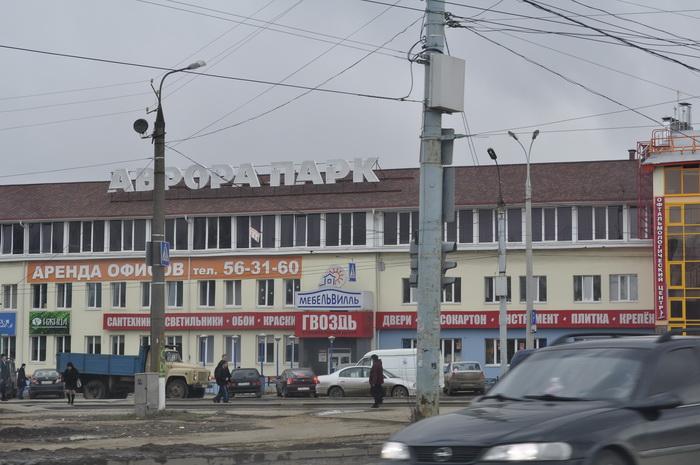 8aa75b65 Аква – Ижевск, сеть магазинов сантехники   Магазины сантехники ...