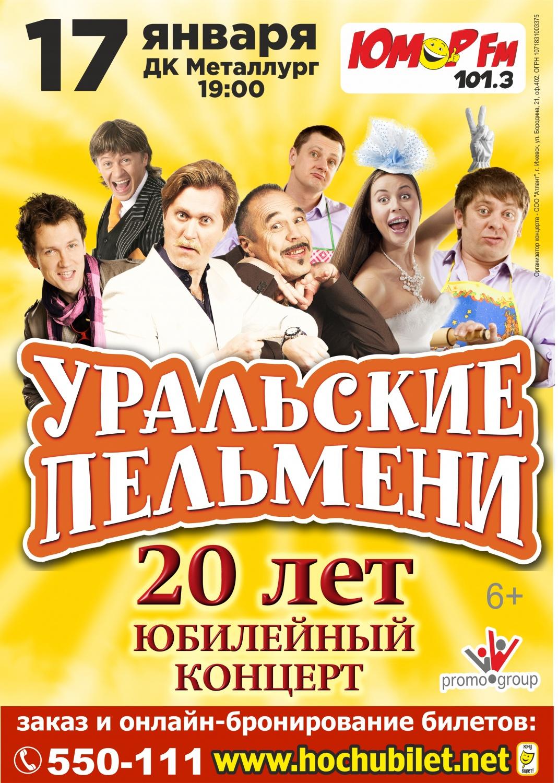 9 марта 2011 года произошло замечательное событие - в новосибирском государственном педагогическом университете была