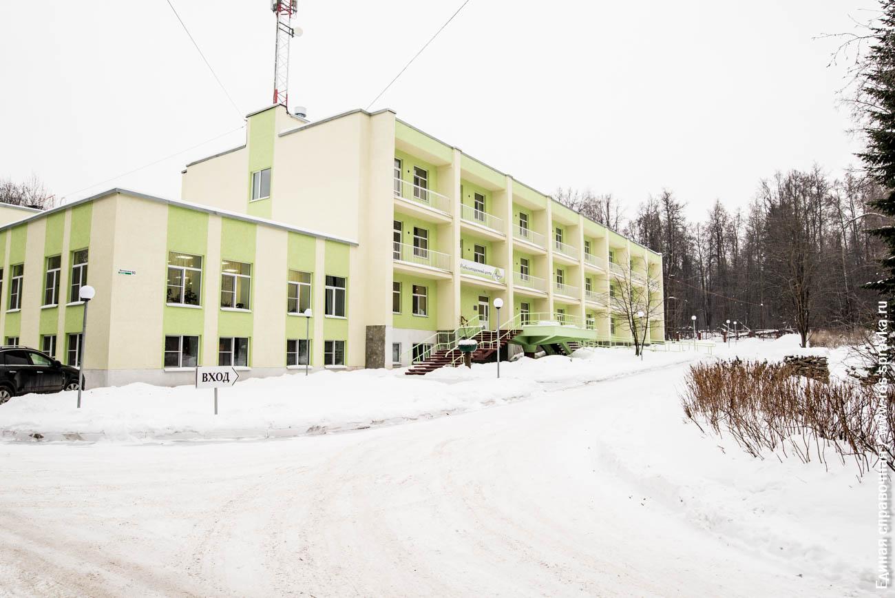 возрождение центр реабилитации в Сочи