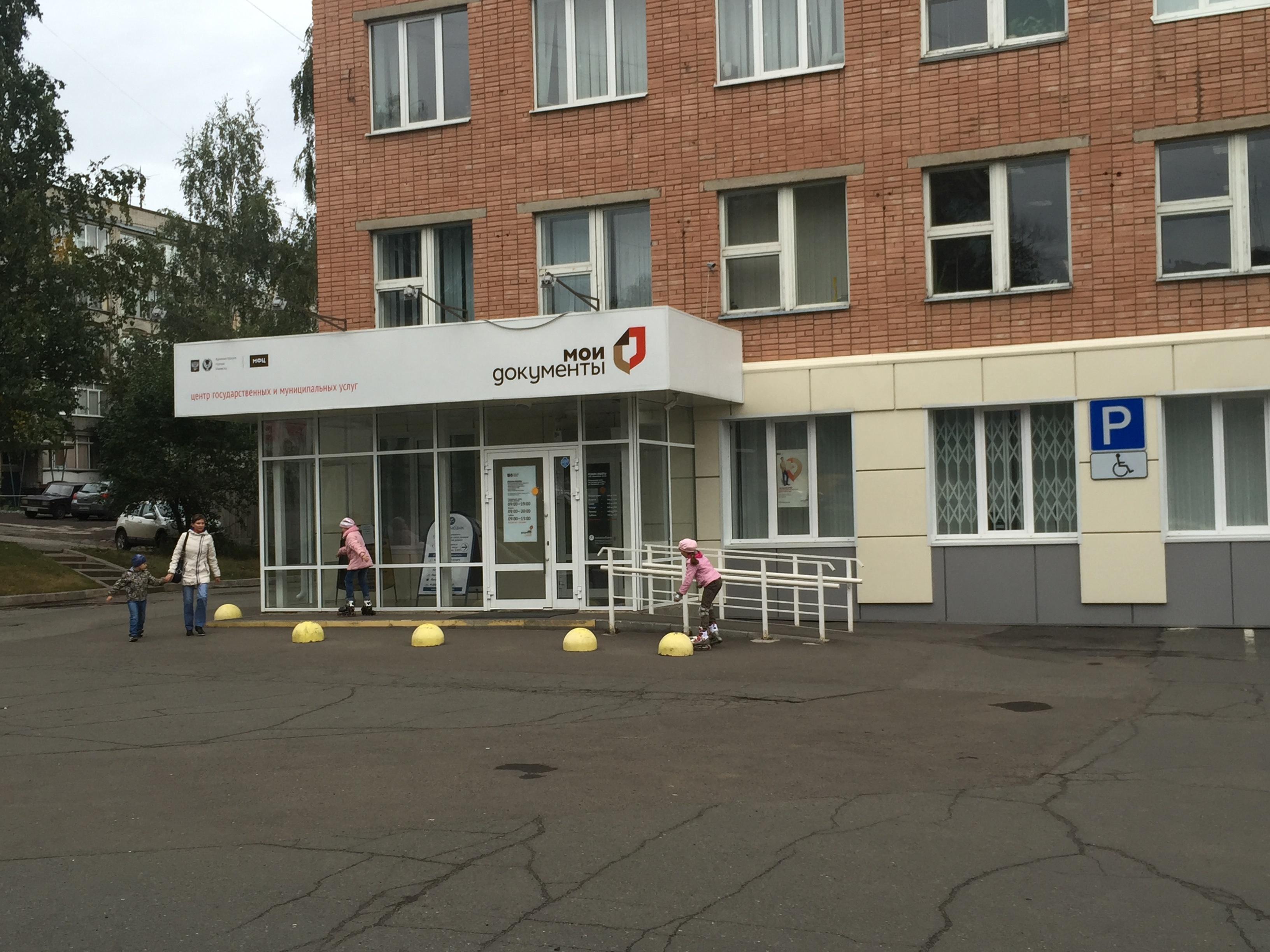 Фора строительная компания Ижевск форум сибтрансстрой ооо дорожно-строительная компания тИжевск