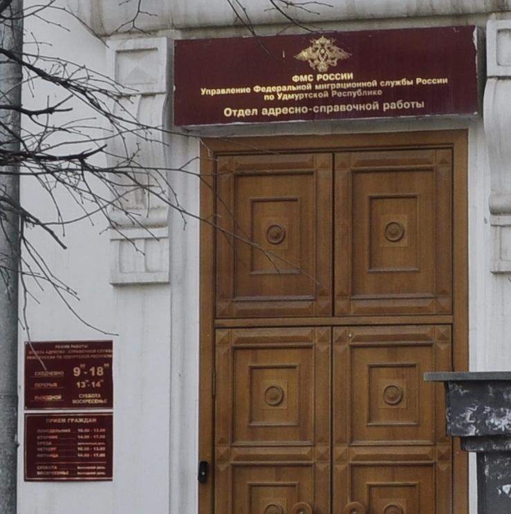 Нотариусы санкт петербурга завещание