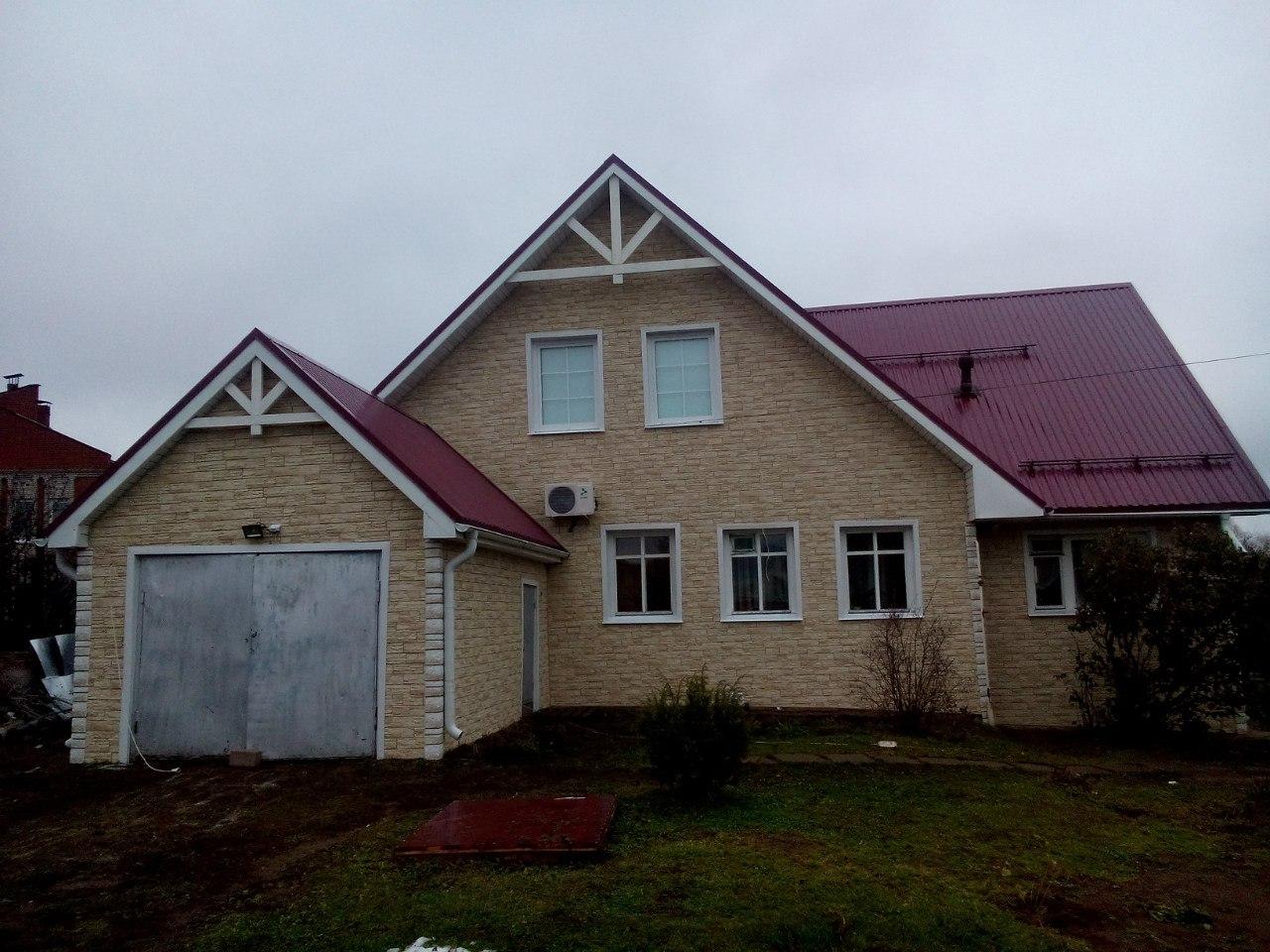Строительная компания Ижевск государственные строительные организации ижевск