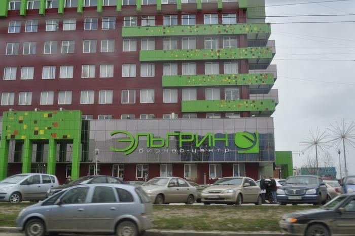 Ижевск из рук в руки объявление подать аренда где лучше дать объявление об услугах в москве