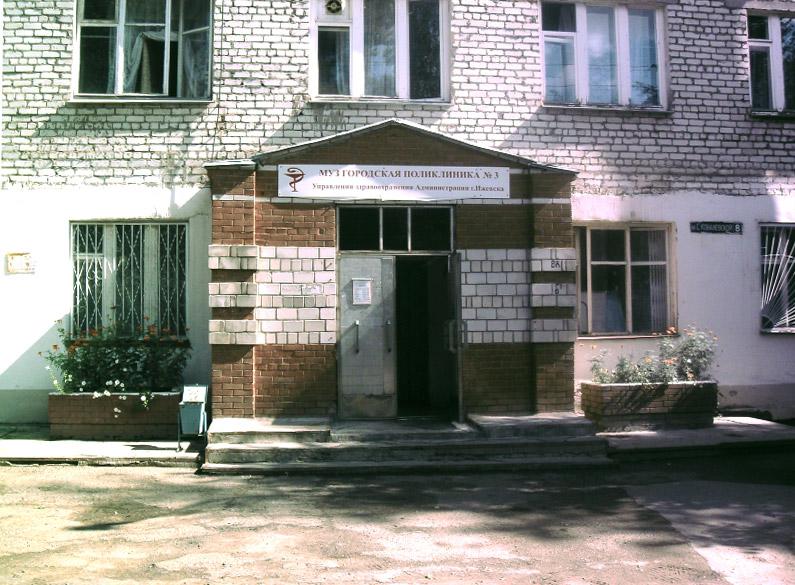 Детское хирургическое отделение подольская городская больница