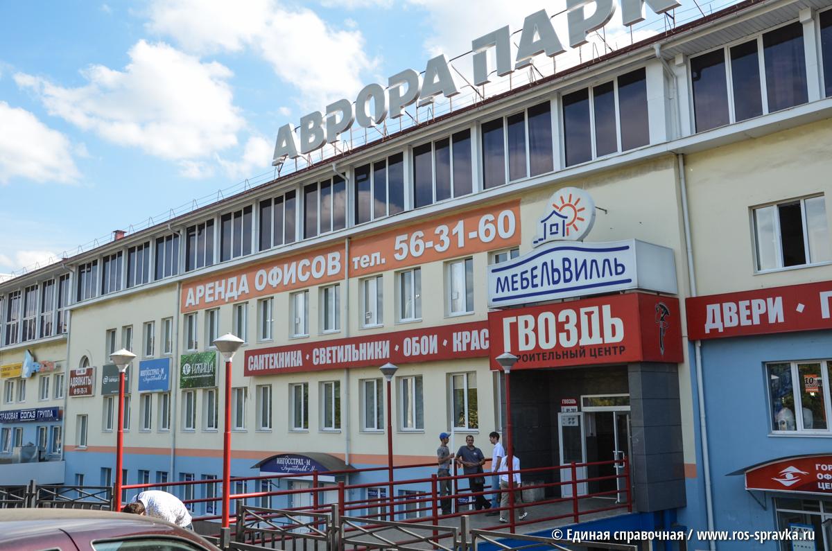 Магазин строительные материалы гвоздь Ижевск строительные организации г Ижевск
