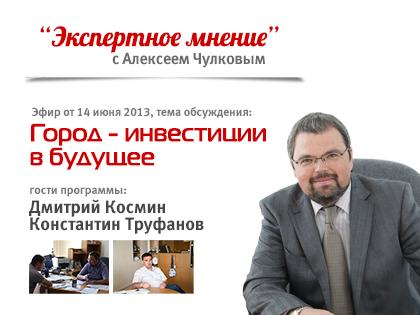 Агентство недвижимости КМВРеал