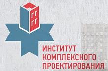 Землеустроительные организации в Ижевске строительная компания выбор г.Ижевск
