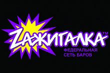 Мужской стрип клуб ижевск крыша мира москва ночной клуб