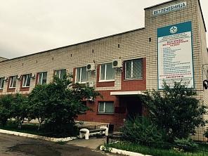 Городская клиническая больница 29 женская консультация