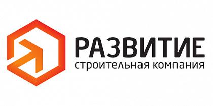 Ижевск строительная компания гранитный щебень Удмуртская Республика