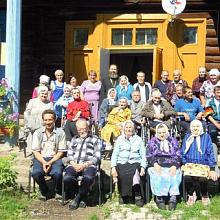 Интернат для престарелых в москве бесплатно нижний новгород дом для престарелых